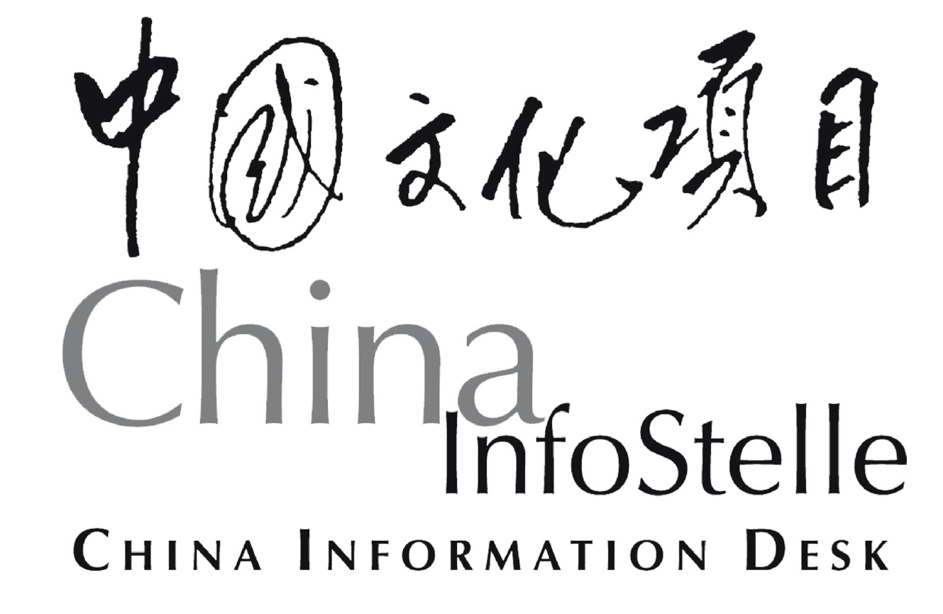 China Infostelle logo